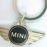 custom metal key chain die cast car key chain