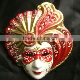 Venice Mask Fridge Magnet