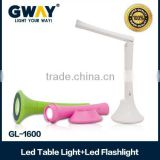 LED emergency flashlight,book light of touch switch with different brightness,rechargeable led table light