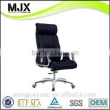 black mesh cover luxury office recliner chair