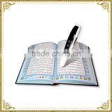 24 translations CE certification 8GB quran reading pen download