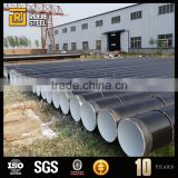 spiral steel pipe with low price,3 layer pe casing spiral carbon steel,3 layer pe anti-corrosive pipe                                                                                                         Supplier's Choice
