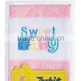 GOOD QUALITY SHAWL FOR BABIES