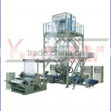 2SJ-G55x2-1100 Rotray Die Double Layers Co-Extrusion Film Blowing Machine with LDPE HDPE LLDPE materials