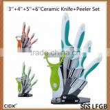 Color Handle 3'' 4'' 5'' 6''Ceramic Knives+Peeler With Stand Holder(CIDX-TJC036A)
