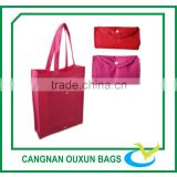 Newest customised eco-friendly foldable recycle non woven shopping bag