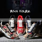 Men's shoes doug shoes fashion lovers sandals Male dragon casual shoes                                                                         Quality Choice
