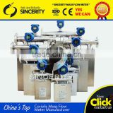 Beijing Sincerity DMF-Series Coriolis Mass Gas Flow Meter                                                                         Quality Choice