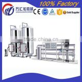energy conservation supply high quality low cost SUS304 water treatment machine/water purification machine