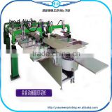 Full Automatic Multi Color Octopus Oval Tshirt Silk Screen Printing Machine For Baby Diapers