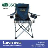 oversized folding chair with cooler bag