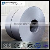 cold rolled steel coil! cold rolled steel coil price! cr steel coil! cold rolled steel sheet in coil made in China
