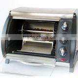 Widely used small coffee roaster