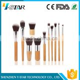 11pcs/set Bamboo Professional High Quality Foundation Powder Brush Cosmetics Makeup brushes