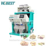 Hot sale mini sesame color sorter