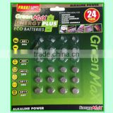 24 PK Green max button cell batteries