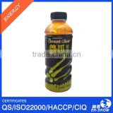 Customize Sports Energy Drink in China