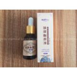 wholesale moisturize high pure hyaluronic acid concentrated liquid