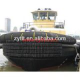 Marine Mooring Boat Ship W Type Rubber Fender