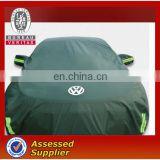 Velvet waterproof car cover