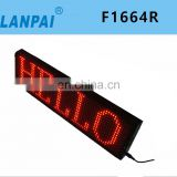 LANPAI Programmable led scrolling text display advertising screens