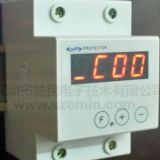 Yimin EM-001AD Yimin intelligent self inspection leakage protector