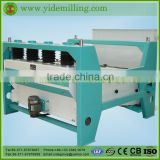 Hot sale good quality wheat flour mill machine/Plane rotation sieve of TQLMa series