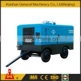 New world online shopping high quality ac power air compressor price                                                                                                         Supplier's Choice