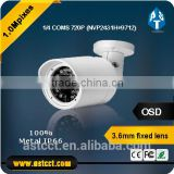 Mini AHD Bullet Camera 720P IR Bullet CCTV Camera Waterproof AHD Camera 3.6mm fixed lens, FCC,CE,RoHS Certification