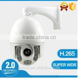 H.265 CCTV 20x Zoom Security Super WDR 2.0MP HD IP IR High Speed Dome PTZ CCTV Camera with wiper