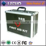LT-FAC046 new product China supplier aluminum military medical first aid kit