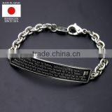 Premium and Luxury christian bracelet Gold and Silver with Stylish made in Japan