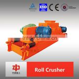 Industrial double roller crusher,roll crusher machine from China supplier