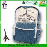 Canvas sports backpack manufacturer, wholesale school bags                                                                         Quality Choice
