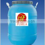 Textile pigment printing thickener