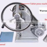 TDP1.5 Single punch tablet press with 1 set free round die f