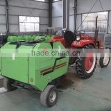 Manufacturer factory CE approved mini round hay baler for sale for agricultural