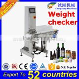 Trade assurance full automatic check weight machine,automatic weight checker for bottle/can/bag                                                                         Quality Choice