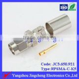 Reverse Polarity SMA male body with female pin crimp straight for SYV-50-5-1 cable rf connector