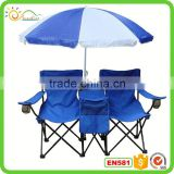 Picnic Double Folding Chair W Umbrella Table Cooler Fold up Beach Camping Chair                                                                         Quality Choice