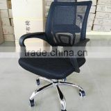 2016 hot-selling favorable swivel office chair ,gas lift office chair,mesh office chair with chrome base TXW-4005