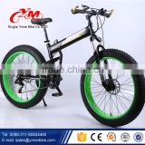 New model 26 inch fat bike fat tire mountain bike / 26 Aluminium Alloy Fat Tire Snow Bike / suspension fork fat bike