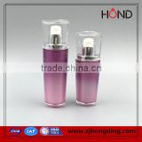 30ml,50ml,80ml,120ml lotus leaf shaped empty plastic acrylic cosmetic lotion pump bottle for skin care