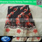 New arrival african cord lace border ankara heavy cotton lace wax print fabric 6 yarrds