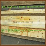 OSHA Pine lvl scaffold board for construction