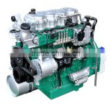 Marine Air -Cooled Inboard Diesel Engine For Sale