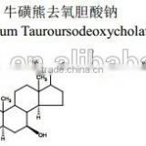 good quality TUDCA,Tauroursodeoxycholic Acid powder low price