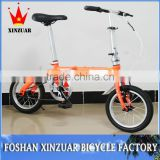 "16"" full suspension one-pc special wheel single speed v brake folding bike OEM Manufacturer"