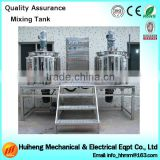 Shampoo Production Equipment - Reaction Mixing Tank Liquid Washing Liquid Washing Liquid Mixer