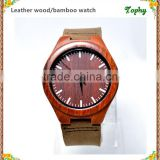 100% Healthy Hot Sale Handcrafted We Wood Original Grain Watches With Band Custom Logo Digital Design